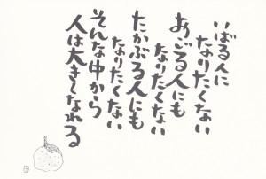 04003_1